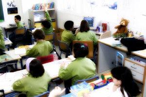 Jornada de formación para profesores de la Fundación SM