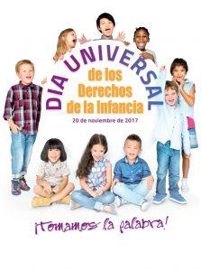 Cartel del Día de la Infancia 2017.