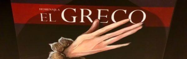 ¿Quieres apoyar a la FYME y al Programa MUS-E? Estas Navidades regala libros, regala 'Homenaje a El Greco' de Sofía Gandarias