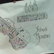 Centenario de Yehudi Menuhin en el Día MUS-E Leganés 2016, celebrado el 25 de abril.