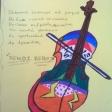 Pensamientos de Yehudi Menuhin, 5º curso del CEIP Miguel de Unamuno